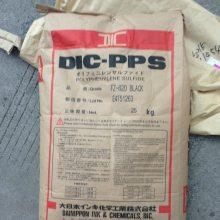 江苏地区供应PPS日本油墨CZE-1100