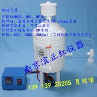 CH高纯酸提纯器提取高纯酸正红塑料厂供应