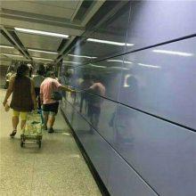 重庆氟碳铝板 烤瓷铝单板价格 地铁站铝单板供应商