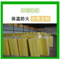 厂家供应半硬质玻璃棉复合板 钢结构屋顶屋面用玻璃棉板毡