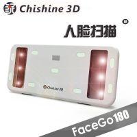 知象3d扫描仪Facego180真彩色高速0.1s人脸面部扫描数据采集整形美容动漫制作三维扫描仪