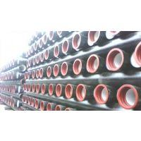 球墨铸铁管厂家直销球墨铸管批发价格