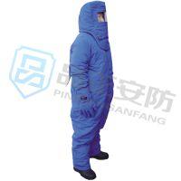 液氮储存低温防护服 济南品正 JNPZ-001B超低温防护服
