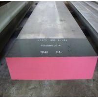 东莞提供M201宝钢 高硬度模具钢M201冷作模具钢材料