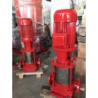 淮南市消防泵价格XBD14/15-80*10稳压泵 喷淋泵 稳压设备 消火栓泵 控制柜