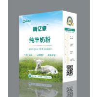会销主打羊奶粉戴姆乐初乳配方羊乳粉凯达乳业厂家直供品质保证