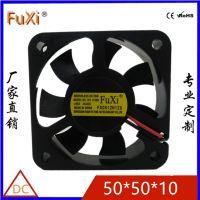 东莞富禧厂家直销5010直流散热风扇 5V 12V 含油轴承静音工业风扇50*50*10