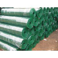 重庆绿色包塑养殖网处理 PVC浸塑荷兰网 优质圈玉米铁丝网 清库存
