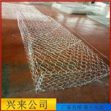 护脚格宾网 广州石笼网价格 加筋石笼网哪家便宜