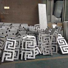 临沂木纹铝单板价格防潮http://www.chongjiang360.com