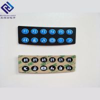 0.15/0.2/0.175/0.188MM PET PC 薄膜面板