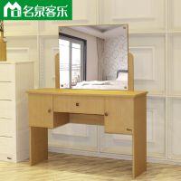 名泉客乐 139-2梳妆台简约现代大连板式家具工厂直销