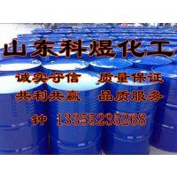 副产亚磷酸溶液 79含量 大量出售