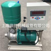 变频泵MHI205变频冷冻水泵WILO威乐无负压供水设备