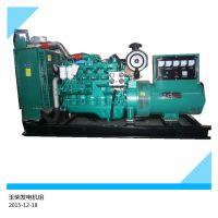 惠州100KW玉柴柴油发电机组价格