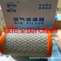 供应北汽绅宝D70 2.0T 空气滤芯 汽车滤清器 原厂编码 A021900043
