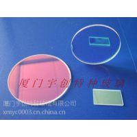 远红外玻璃,透紫外玻璃,专业化生产厂家直销