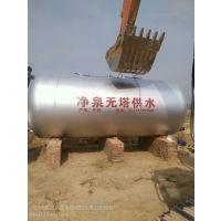 30吨无塔供水净泉牌运行稳定 30吨压力罐质量好