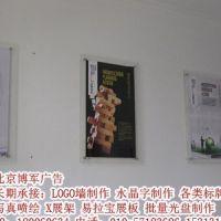 北京会议资料打印复印论文打印装订培训资料打印会议文件打印
