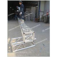 铝合金桁架舞台桁架钢铁热镀锌方管桁架背景婚庆广告展架快装桁架