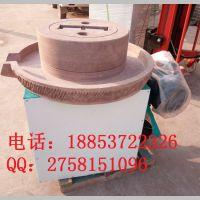 促销宏瑞牌大豆石磨专用磨浆机纯手工电动石磨机