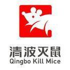 企业工厂灭蟑螂,灭鼠.除虫公司沧州清波更专业