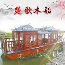 出售南京6~8米画舫船 景区画舫游船价格优惠 兴化木船制造