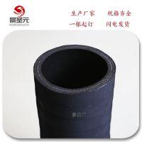 厂家直销大口径夹布钢丝管 大口径吸排泥沙橡胶管 橡胶波纹管