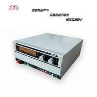 君威铭30V30A开关直流电源 专注生产电源稳压稳流 新老客户立享优惠