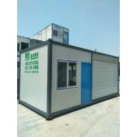 上海住人集装箱租赁 可拆式住人集装箱活动板房夹芯板