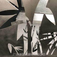 加工商场镂空雕刻带框图案铝单板天花