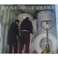 铝塑管_进口铝塑管_赛斯特铝塑管