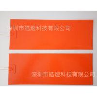 厂家直销HYU硅橡胶加热片,电热片