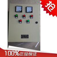 供应变频节能柜 上海能垦变频恒压供水控制柜