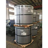 特价YX-75-125-750型压型钢板上海宝钢彩涂卷象牙白PVDF20年涂层钢板