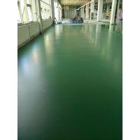 温州环氧导静电地坪漆 豫信地坪具有无接缝美观的地板 费用低廉等优点