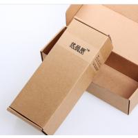 上海浦东纸箱生产厂家三木镇三木纸箱厂浦东纸盒厂