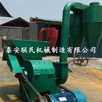 联民供应 大方口自动进料粉碎机视频 420型花生秧粉碎机厂家