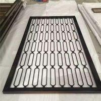 不锈钢厂家 定做竖条不锈钢屏风 图片