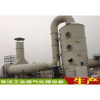 惠州有机废气处理净化塔喷淋式填料净化塔