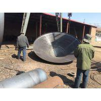 沧州灵煊不锈钢封头 820半球形封头规格全国管道管件生产基地