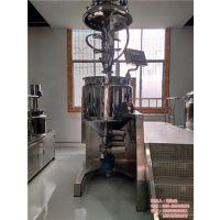循环式乳化锅、江门乳化锅、轻峰机械(在线咨询)