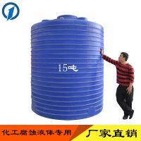 阳新县超大15吨塑料水塔水箱15T储水罐蓄储水桶卧式益乐厂家