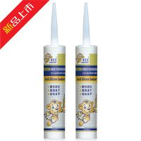 酸性硅酮玻璃胶_5000高强度 酸性 速干型 硅酮玻璃胶舵商