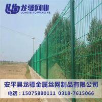 围栏 安全围栏生产厂家 市政护栏网厂家