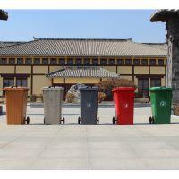 河北绿美厂家直销 户外垃圾桶 铁质垃圾桶 长方形挂车垃圾桶 240L垃圾箱 厂家批发