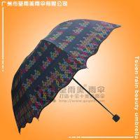 【雨伞厂】生产-伤害公主伞 数码广告伞 雨伞广告厂家