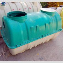 复合材料1.5立方化粪池 地埋式半个组装式化粪池 【河北华强】