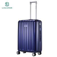广东龙晟9603pc拉杆箱男女超轻密码万向轮镜面行李箱商务登机箱