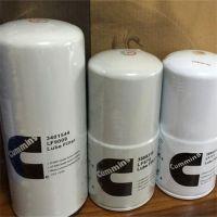 WF2077弗列加滤芯永清县生产加工替代进口滤芯